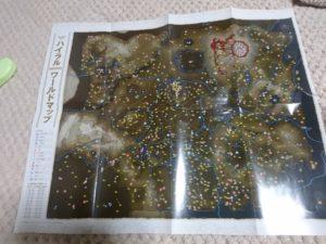 ゼルダの伝説ブレスオブザワイルド マップ