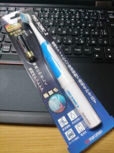 コンビニの電動歯ブラシ