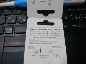 コンビニ電動歯ブラシ
