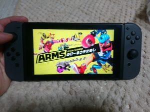 ARMS プレイスタイル