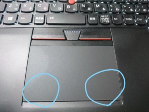 ThinkPad 使って無いボタン