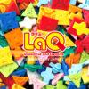 LaQ (ラキュー) : まったく新しい発想から生まれたパズルブロック